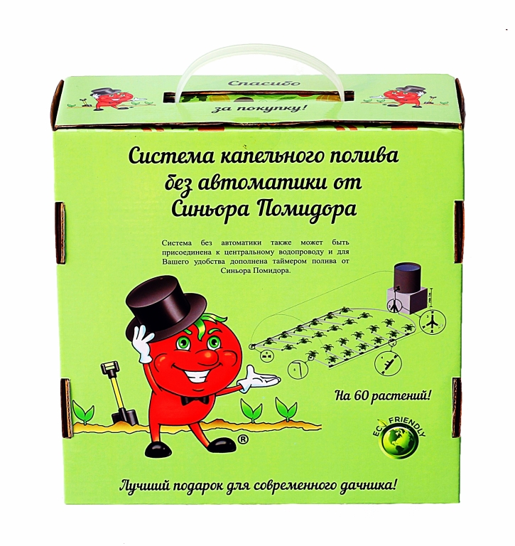 капельный полив для теплицы синьор помидор купить
